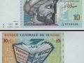 10 динаров 1994 года