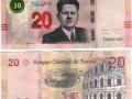 20 динаров 2017