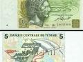 5 динаров 2008 года
