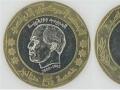 Пять динаров