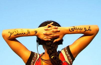 Tunisia_Music_Hilwi_pic_1
