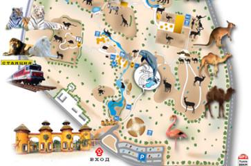 Зоопарк Фригия (Friguia Park)