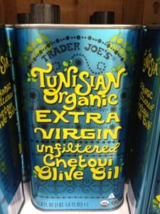 оливковое масло туниса