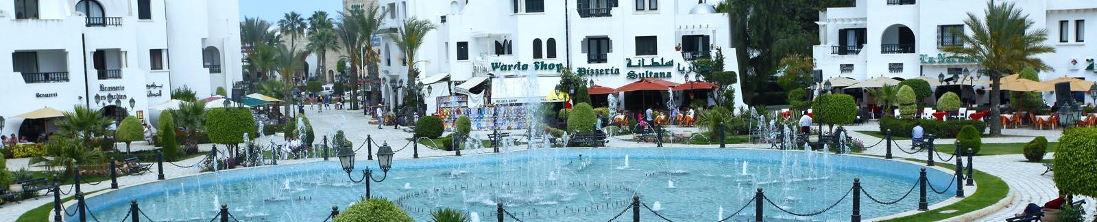 порт эль кантауи площадь с фонтаном
