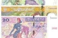 Вывод из обращения купюр в 20, 30 и 50 динаров